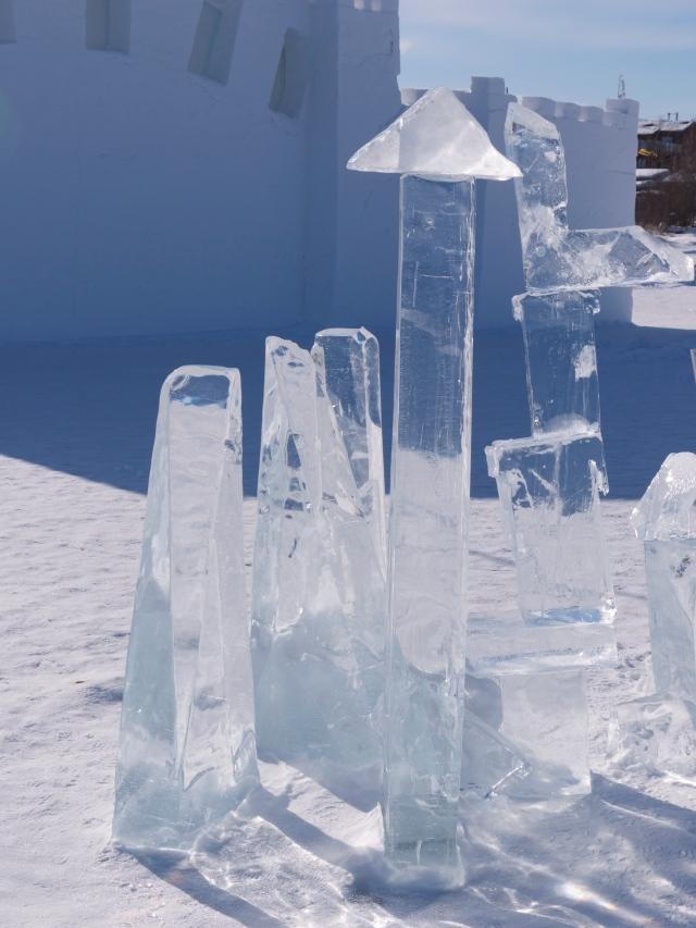 Snow King's ice garden
